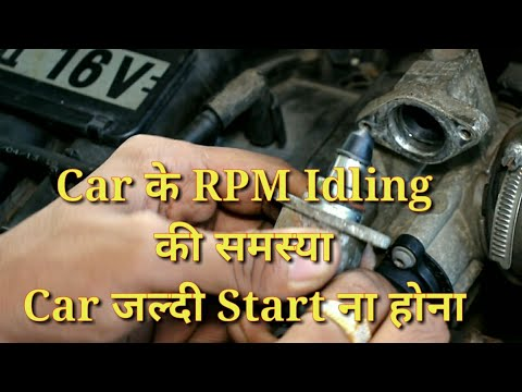 Car Idling Problem    Cleaning throttle body Idler Motor