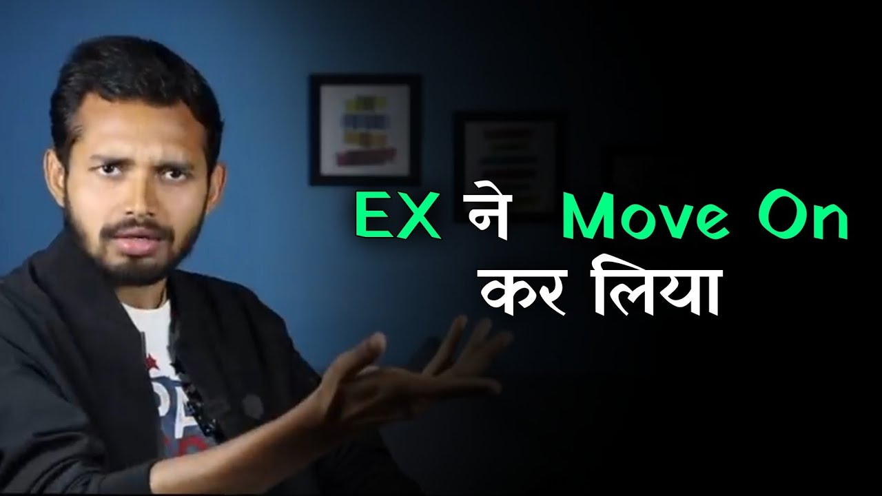 Ex ने  move on कर लिया | One Minute Motivation | By Crazy Philosopher