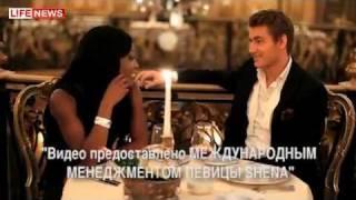 Алексей Воробьев в клипе певицы Шены Винчестер