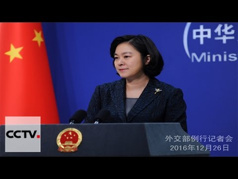 China protests over Taiwan content in US defense bill