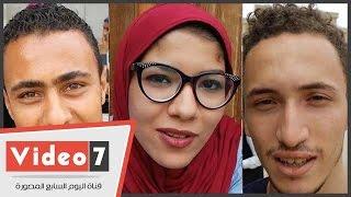 """المصريين فى اليوم العالمى للفقر:"""" ملعون ابوك ياحوجنا للأندال"""""""
