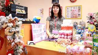 Магазин игрушек КупиРебёнку на Павловской, м. Тульская
