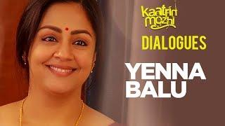 Yenna Balu Dialogue Kaatrin Mozhi Dialogues Jyotika Vidharth Lakshmi Manchu