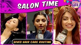 Akanksha Puri Pampers Herself For HOLI | Reveals Her Hair Secrets & Tips For This Holi | EXCLUSIVE