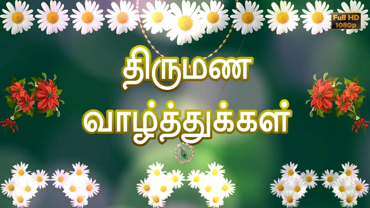 Happy Wedding Wishes In Tamil Marriage Greetings Tamil Message Whatsapp Video Download