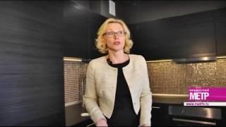 ЖК «Перемена»: в новостройке появился шоу-рум