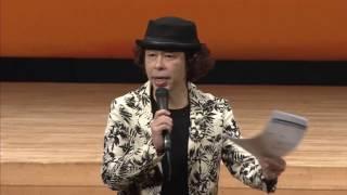 1/14(土)に開催れた2017アルビレックス新潟激励会、第一部でのトーク...