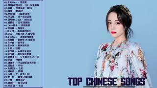 """2018 - 11月 KKBOX 華語單曲排行週榜 (11/26 更新) 華語人氣排行榜 top 100 - kkbox """" 2018 華語流行歌曲30首 """" kkbox 2018流行华语歌曲"""
