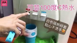 NC17080100環保矽膠摺疊伸縮旅行杯