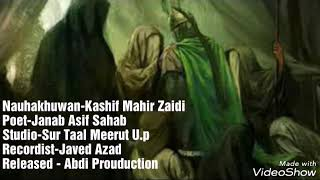 Whatspp Status Most Heart Touching Nauha Alvida Aye Behan Reciting By Kashif Mahir Zaidi