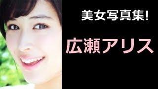 【チャンネル登録】はコチラ⇒ http://ur0.work/D0Ea 【関連動画】 【広...