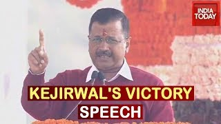Arvind Kejriwal Starts Victory Speech With 'Bharat Mata Ki Jai' | Watch Live