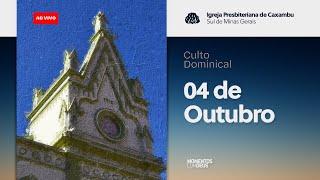 Momentos com Deus - Culto de Domingo (04/10/2020)