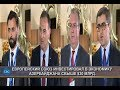 Азербайджан и ЕС провели бизнес-диалог