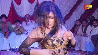 Kale Badlan Da Shor - Majajan Khan - New Dance 2019 - Shaheen Studio