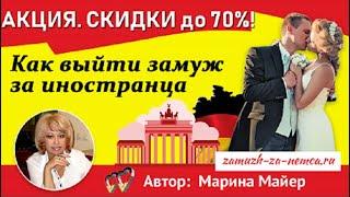 💖💖АКЦИЯ «ВЕСЕННЯЯ» с 04 по 06 марта! СКИДКИ до 70%!/\