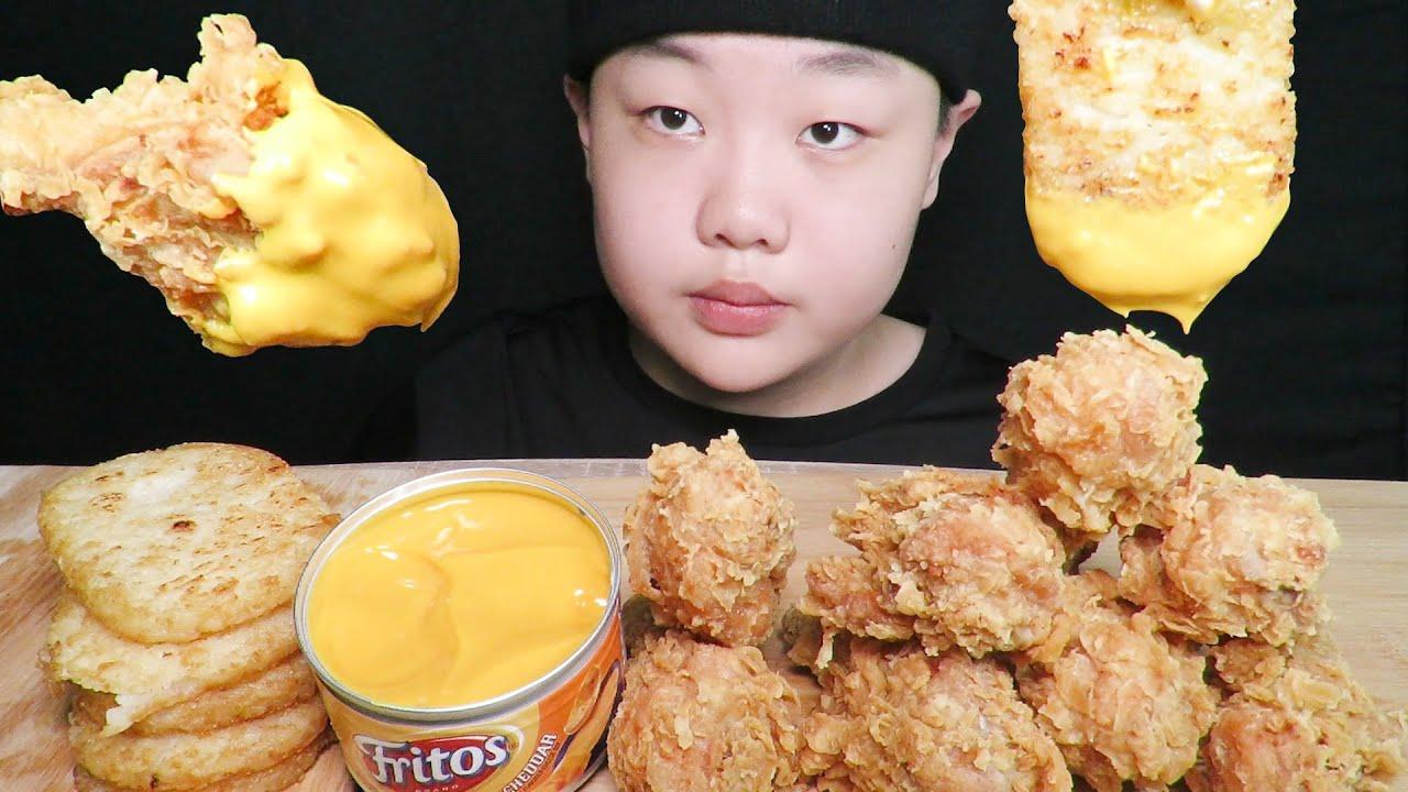황금올리브닭다리치킨&해쉬브라운 먹방 (with 체다치즈 소스)
