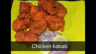 chicken kabab recipe in kannada