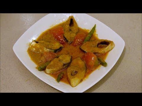 সর্ষে ইলিশ (সরিষাবাটা দিয়ে ইলিশ) | Shorshe Ilish | Bangladeshi Hilsha Fish Recipe