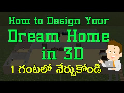Design Your Dream Home in 3D Software Tutorial in Telugu