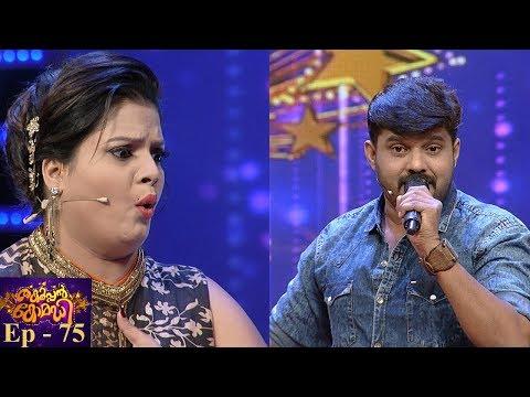 Thakarppan Comedy December 05,2018 Mazhavil Manorama Comedy Programme