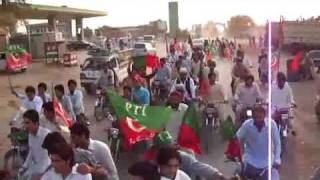Pakistan tehreek e insaf song 2012 Pashto Attan in Tando Adam