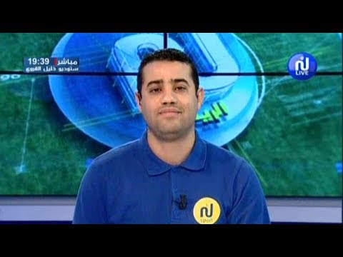 Le Journal de Sport de 19:30 du Lundi 12 Mars 2018 - Nessma TV