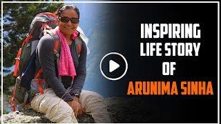 Inspiring Life Story of Arunima Sinha | TBG Bridal Store