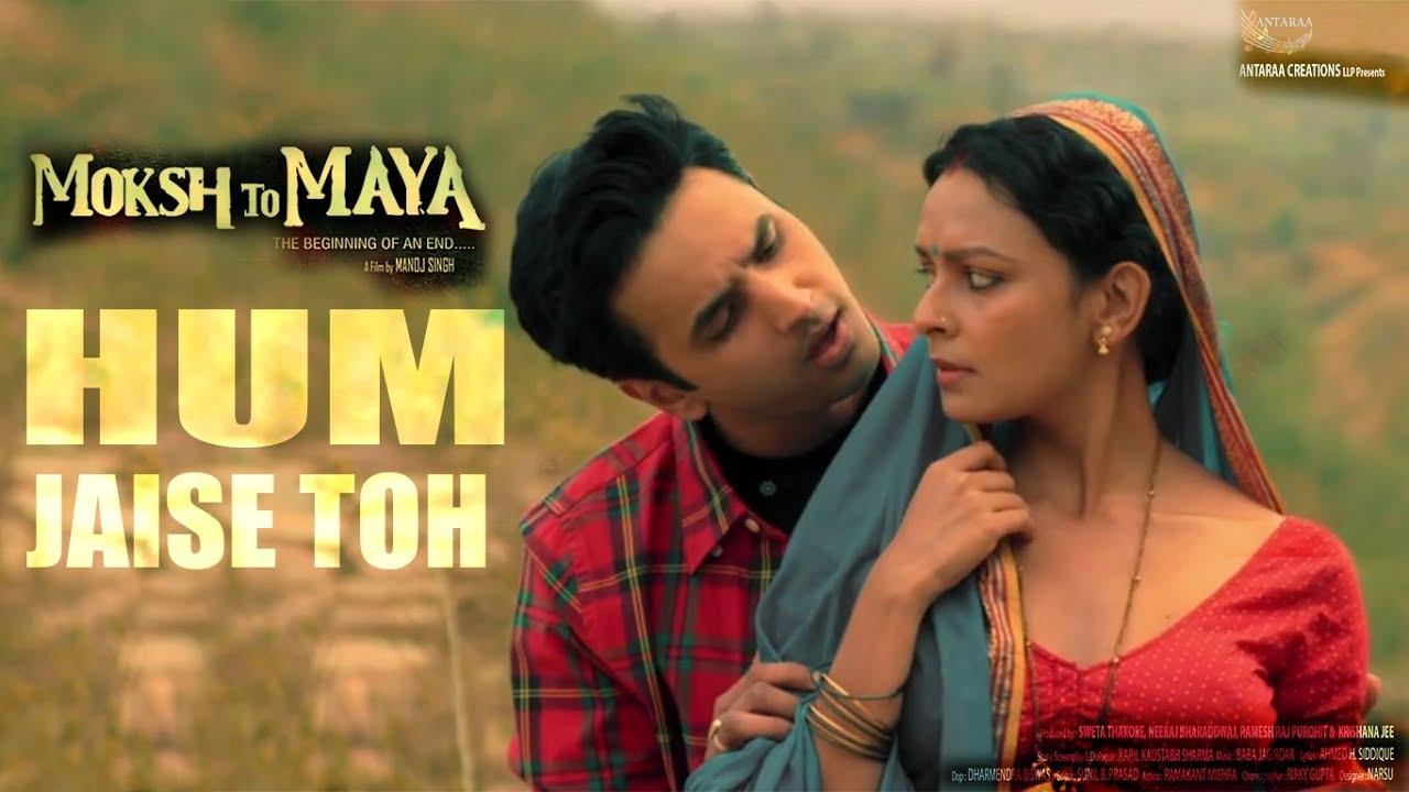Shahid Mallya Hum Jaise Toh Moksh To Maya Movie Song Bidita Bag Hindi Song 2020 Youtube