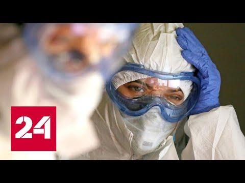 Факты: Вторая волна коронавируса в России и мире. Эфир от 05.10.2020 (19:00)