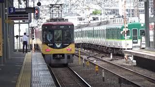 【ゆったり通過!】京阪電車 8000系8004編成 特急淀屋橋行き 萱島駅