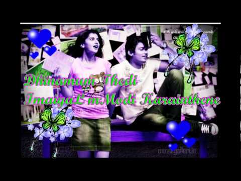 theerathathu kadhal theerathathu video song