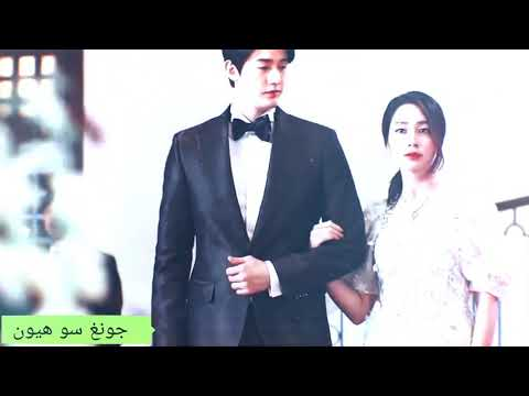 Motarjam The Real Wedding Crashers المسلسل المترجم