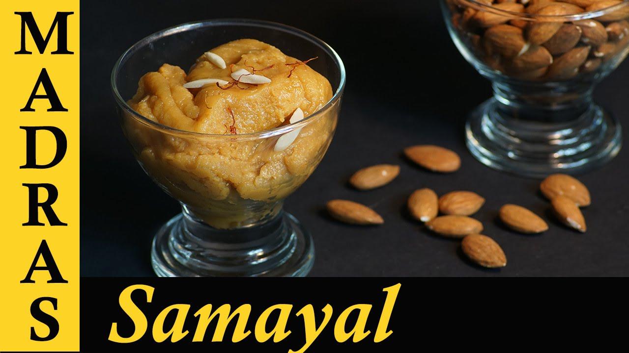 Badam halwa recipe in tamil how to make badam halwa in tamil youtube forumfinder Gallery