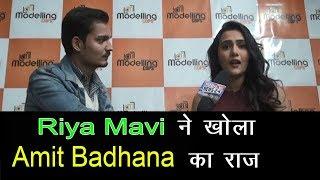 Riya Mavi ने खोला Amit badhana का राज | Riya Mavi exclusive Interview | Mobilenews 24