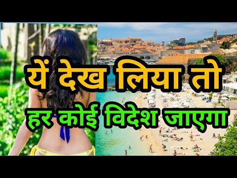 Top 10 Most Cheapest Countries to travel from India l Best country for Indian touristsl