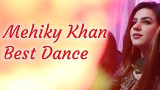 Changay Rakhay Ni Parday   Mehiky Khan   New Seraiki Dance Performance   Saim Studio