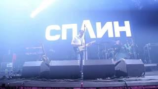 Сплин - Свет горел всю ночь - 03.05.2018, Вильнюс, Литва