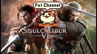 フェイチャンネル生放送【PS4PRO】SOULCALIBUR VI (ソウルキャリバー 6)実況【昔キャリバー勢だったおじさんがゲラルト見たさに遊ぶ】