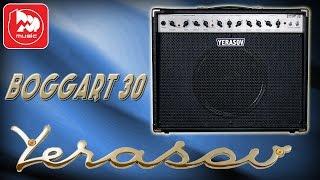Гитарный комбик YERASOV BOGGART 30 (Made in Russia Tube Guitar Amplifier)(YERASOV BOGGART 30 http://bit.ly/1O3Dpsm – серьёзный, полностью ламповый комбоусилитель от известного российского производи..., 2015-12-03T06:31:58.000Z)