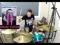 Fall Out Boy - Lake Effect Kid - Drum Cover - Studio Quality (HD)