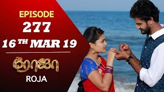 ROJA Serial | Episode 277 | 16th mar 2019 | Priyanka | SibbuSuryan | SunTV Serial | Saregama TVShows