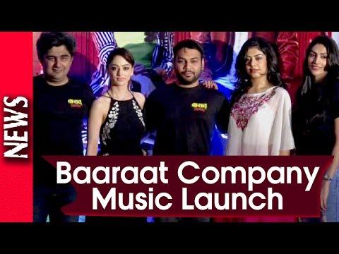 Latest Bollywood News - Movie Baaraat Company Music Launch - Bollywood Gossip 2017