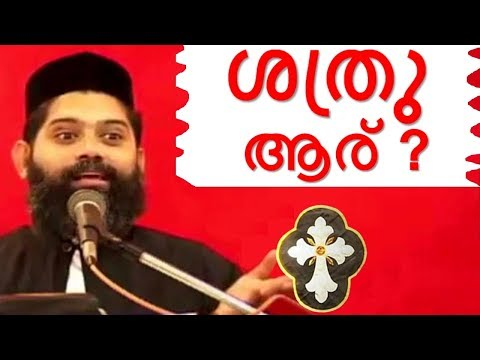 Malayalam Christian Devotional Speech – thiruvananthapuram - 2008 | Best Non Stop Hit dhyanam