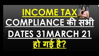 INCOME TAX DATE EXTENDED