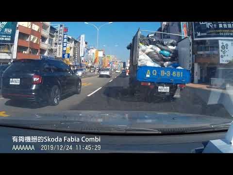 雞巴車左轉道硬擠直行車道