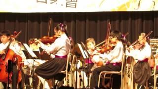 小B之黃埔宣道小學音樂會2016