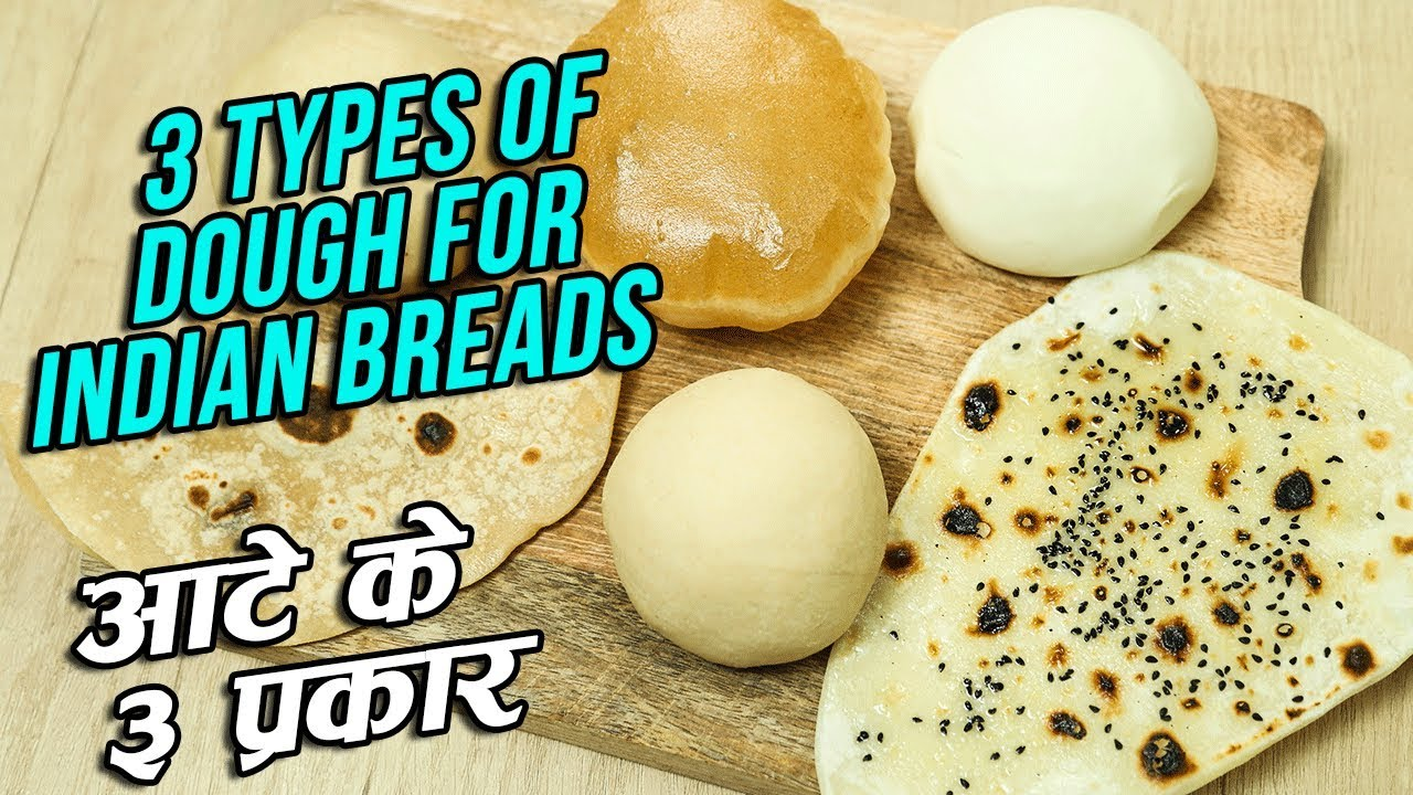 Types Of Dough For Indian Breads | आटे के ३ प्रकार | Basic Cooking Recipe In Hindi | Varun Inamdar