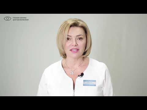 Видео-визитка Беликовой Елены Ивановны