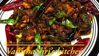 கோழி மிளகு வறுவல்| கோழி வறுவல் | Kozhi Varuval in Tamil|Spicy  Chicken Pepper  Fry